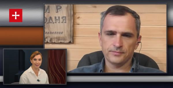 Выборы в России — чего следует ждать Украине: интервью Первому Казацкому
