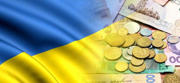 Доходы бюджета Украины – очередное катастрофическое падение