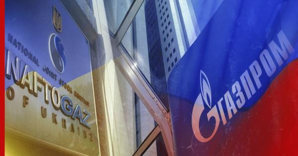 Газовые соглашения России и Украины: «то что «Газпром» хотел получить, он