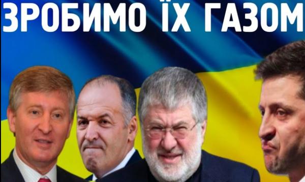 Когда Украина будет покупать газ у «Газпрома» напрямую