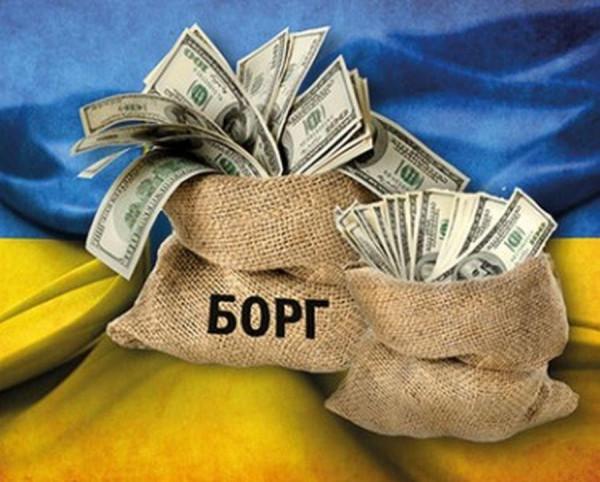 Долги Украины: крах не за горами, а виноваты будут «москали»