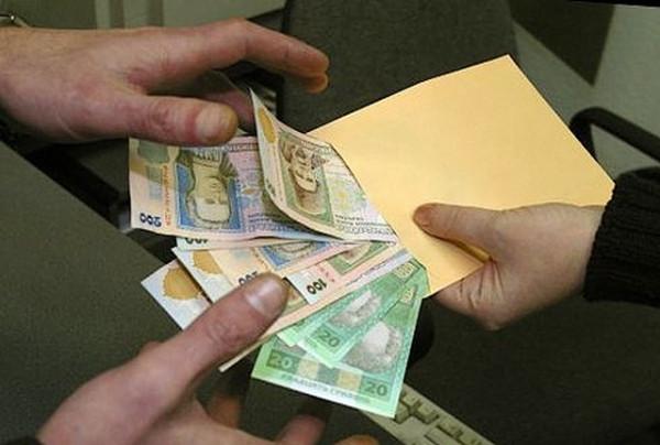 Что будет с зарплатами украинцев в 2020 году