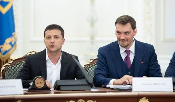 Капкан для президента Зеленского: Уволить (правительство Украины) нельзя