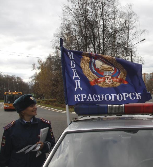Красногорск отметил День автомобилиста