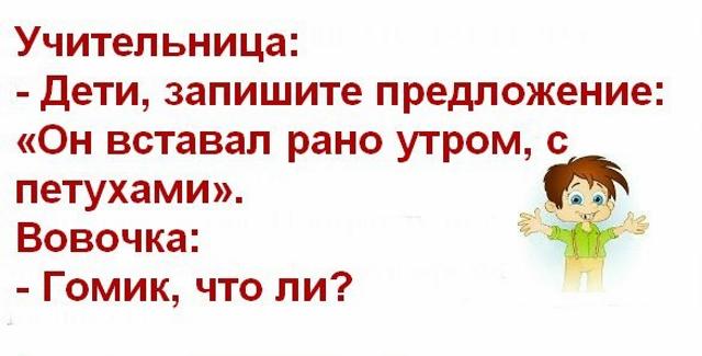 3 Вов