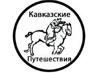 caucasusjourneys