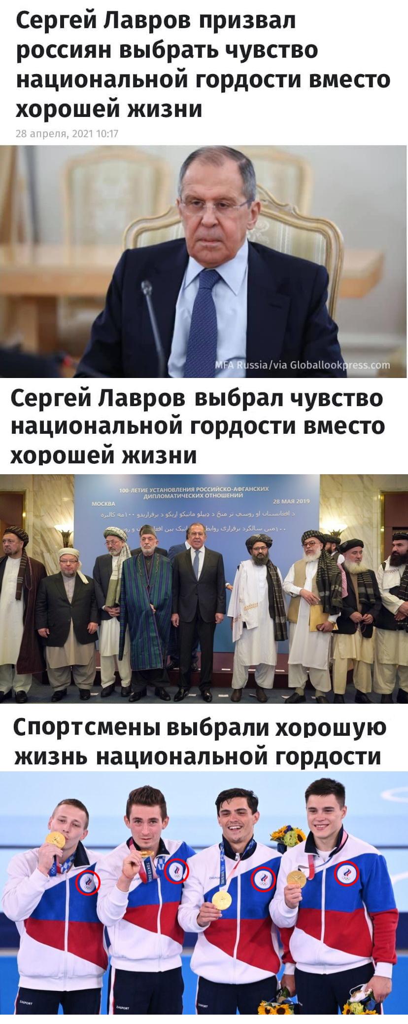Идея Путина выступить в Токио украино-русской командой, под украинским флагом и