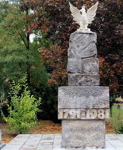 Памятник в Люблине