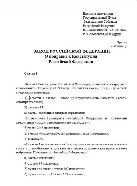 zak691-6-1