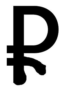 rouble-lebedev