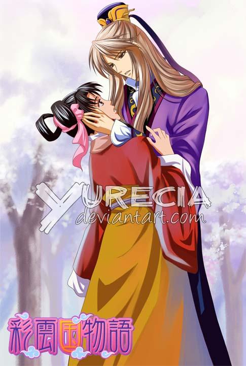 shuurei and ryuuki ending a relationship