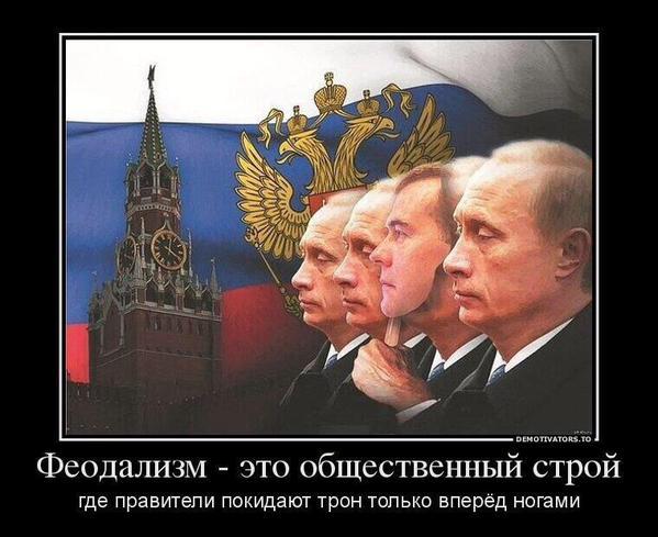 """""""В стране еще до сих пор остается до тысячи монументов кровавому Ильичу"""", - Порошенко - Цензор.НЕТ 5770"""