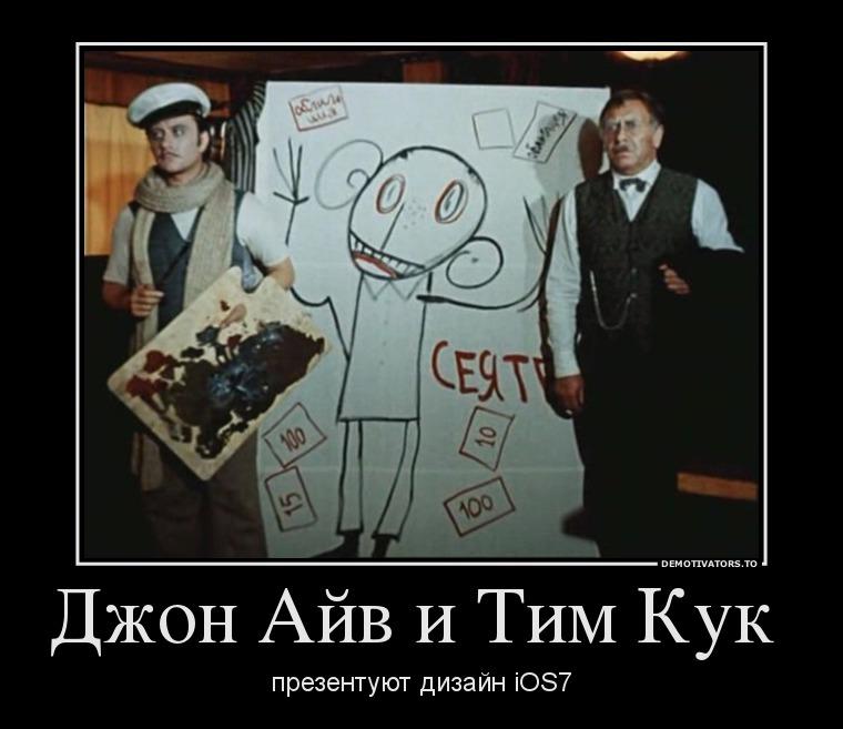 9935875_dzhon-ajv-i-tim-kuk-