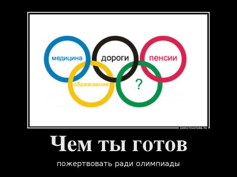 61232122_chem-tyi-gotov