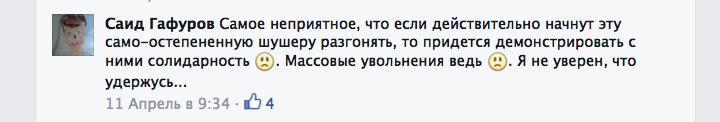 Гафуров 2