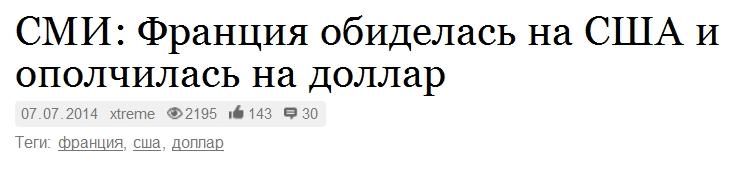 Медотвод от прививок Лефортово Справка для перевозки животных Кропоткинская
