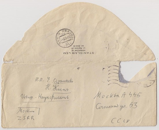 конверт письма Лема Евгению Осташенко