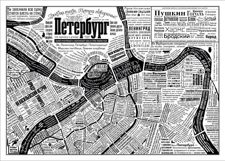 Piter_Map