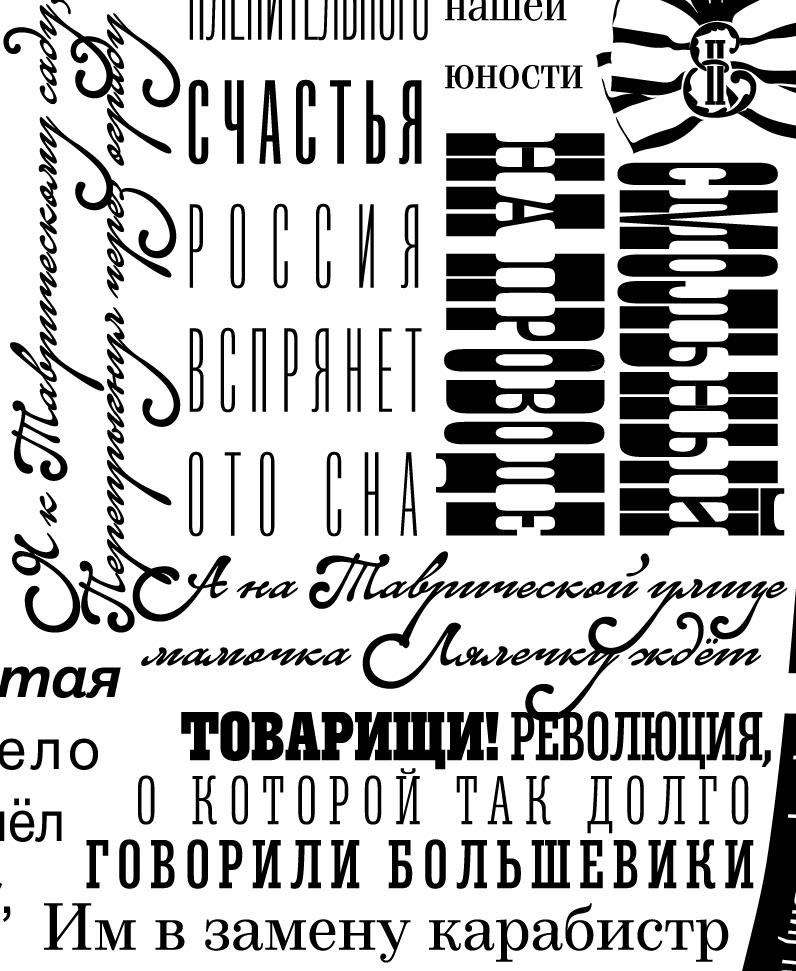 Piter_Map_Smolny