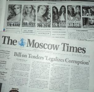 Московская гей проституция фото 783-971