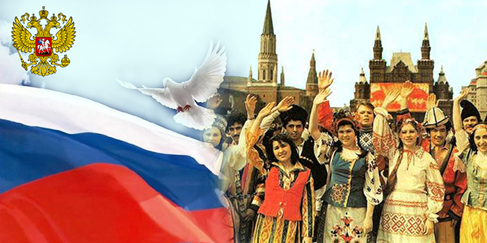 Почему отмечается 12 июня день россии
