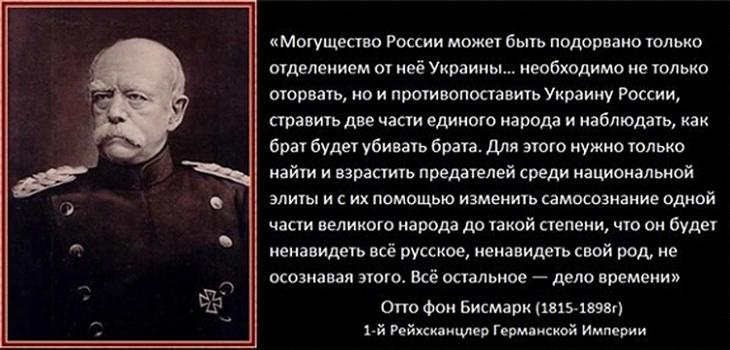 otvet_donbasa_prezidentu_ukrainy1