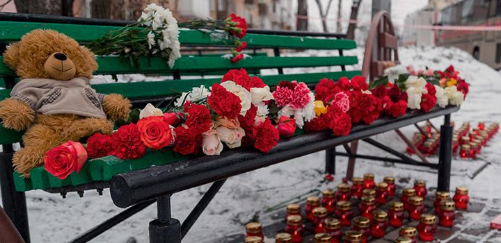 Картинка Трагедия в Кемерово