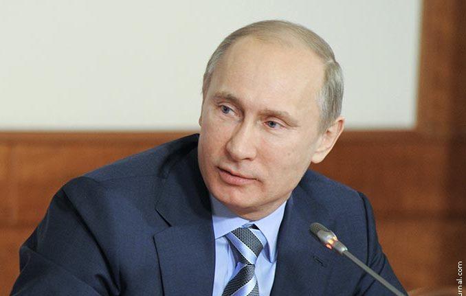 Minister оf Finance. Владимир Путин