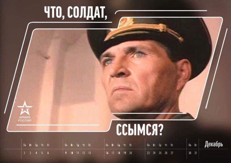 https://ic.pics.livejournal.com/yuripasholok/765139/10618535/10618535_original.jpg