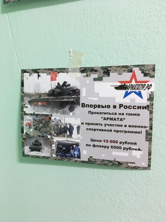 https://ic.pics.livejournal.com/yuripasholok/765139/11031968/11031968_original.jpg