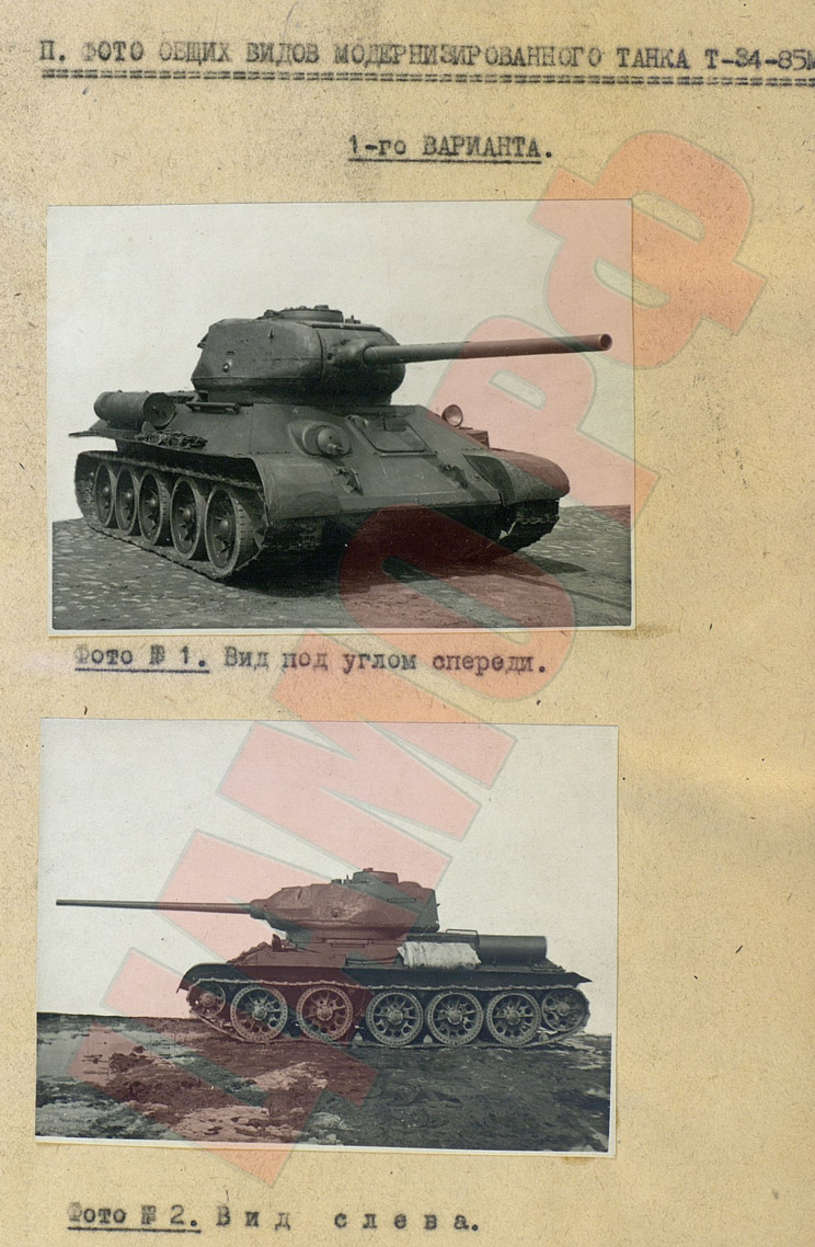 t-34-85m matchmaking dating geological formations