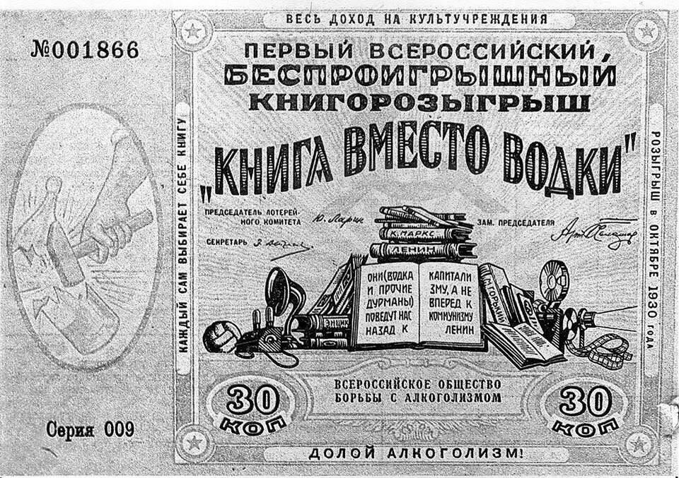 как проверить бонусы мтс украина