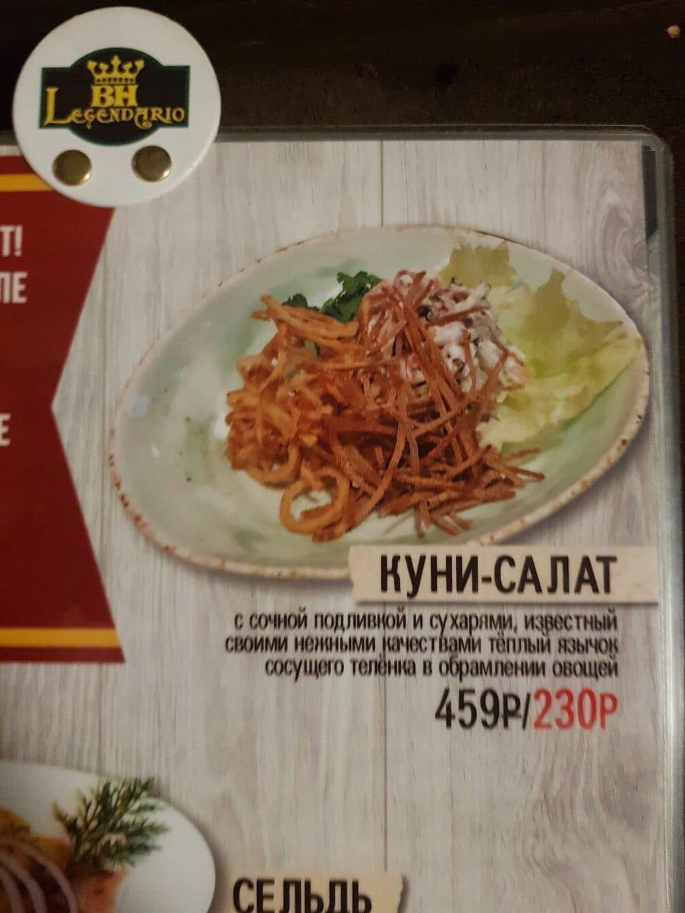 https://ic.pics.livejournal.com/yuripasholok/765139/13501125/13501125_original.jpg