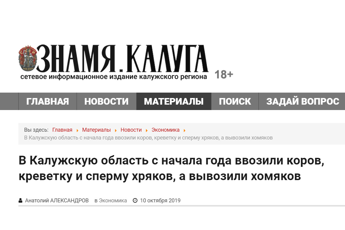https://ic.pics.livejournal.com/yuripasholok/765139/13841508/13841508_original.jpg