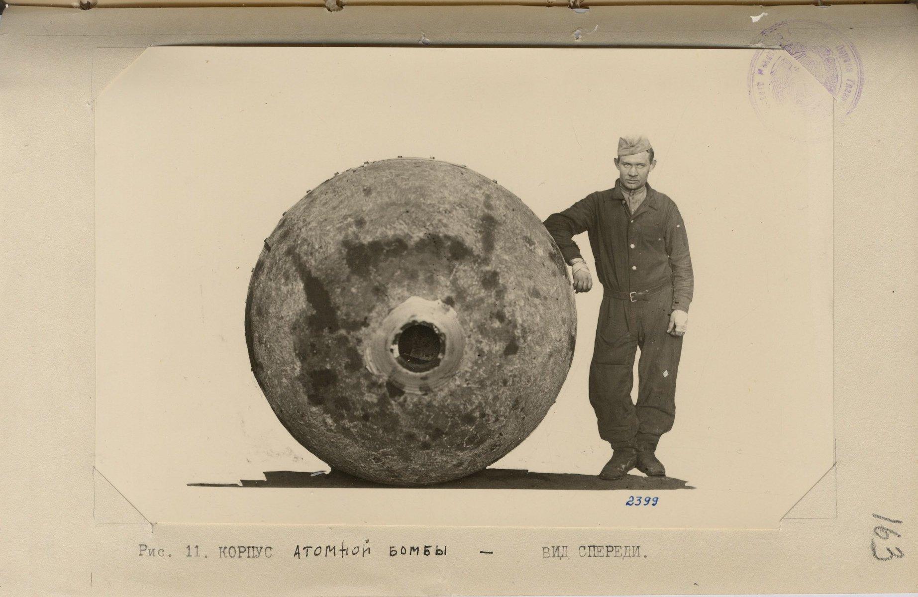 Личинка ядрен-батона