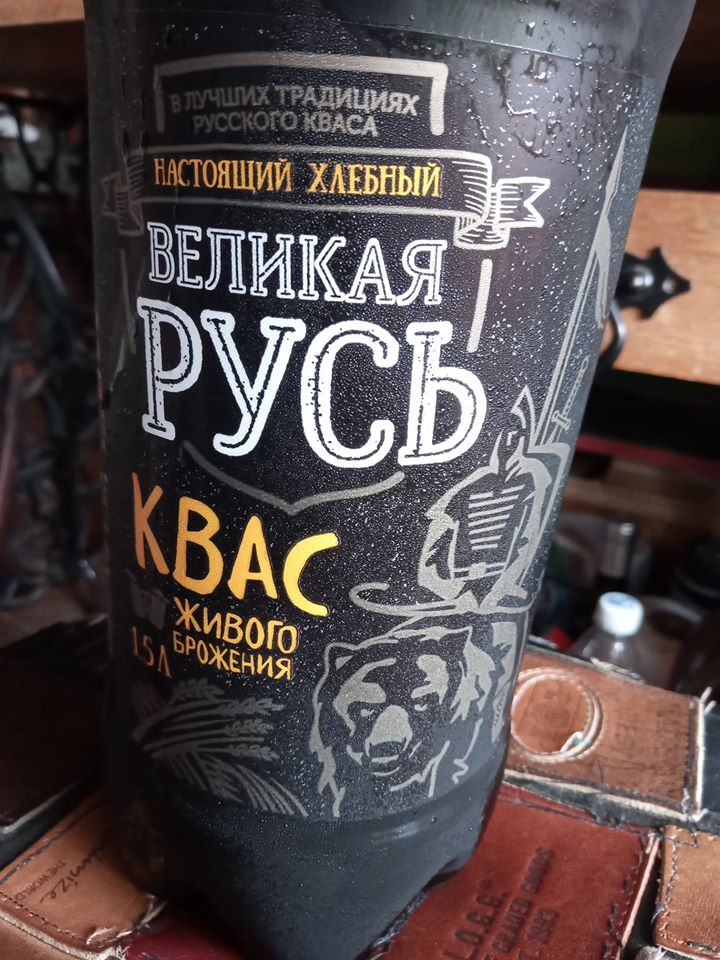 Столица, водка, советский медведь наш