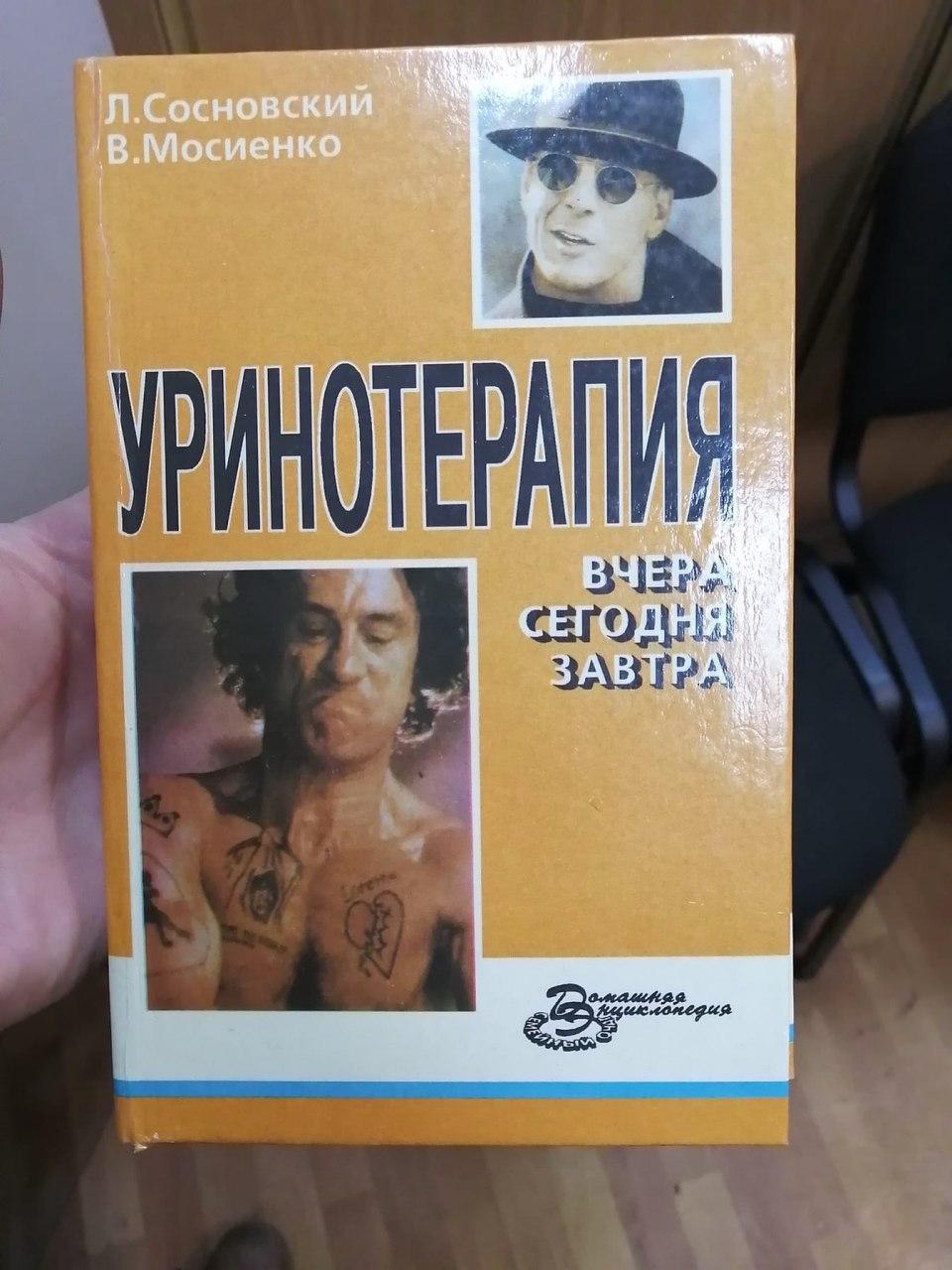 https://ic.pics.livejournal.com/yuripasholok/765139/17672662/17672662_original.jpg