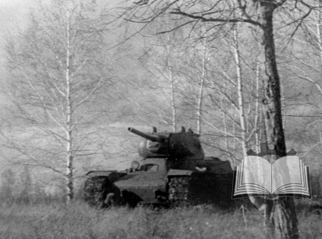 Промежуточный танк под номером 13