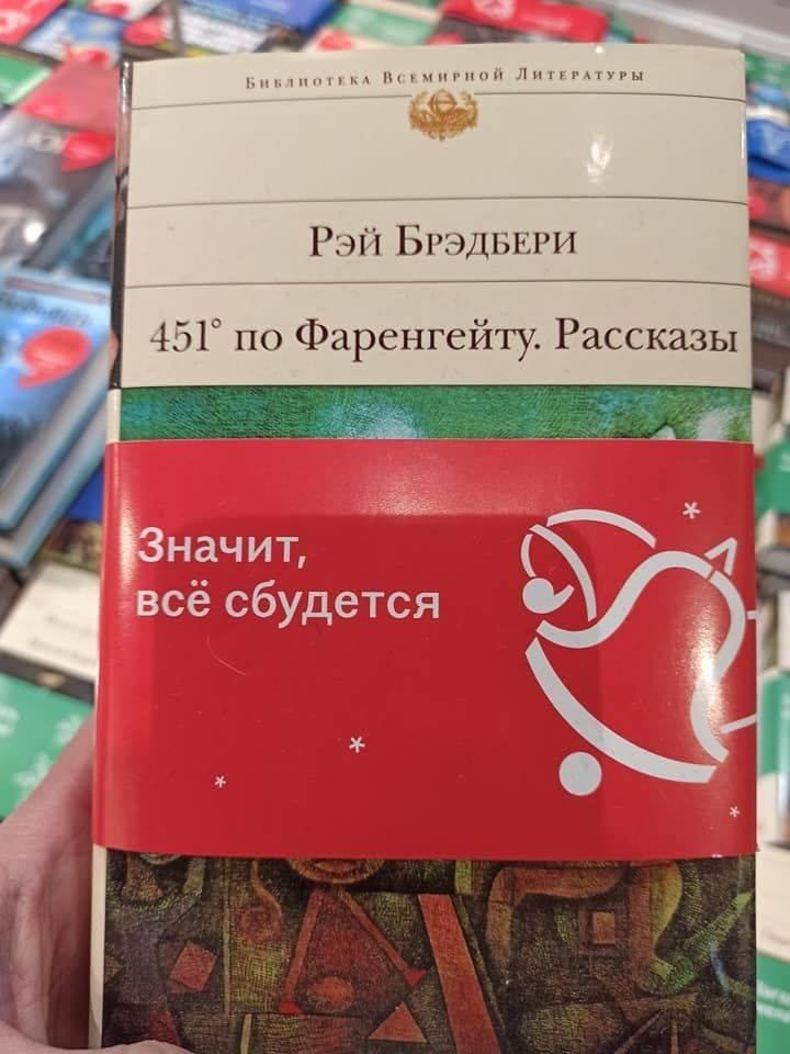 https://ic.pics.livejournal.com/yuripasholok/765139/18873563/18873563_original.jpg