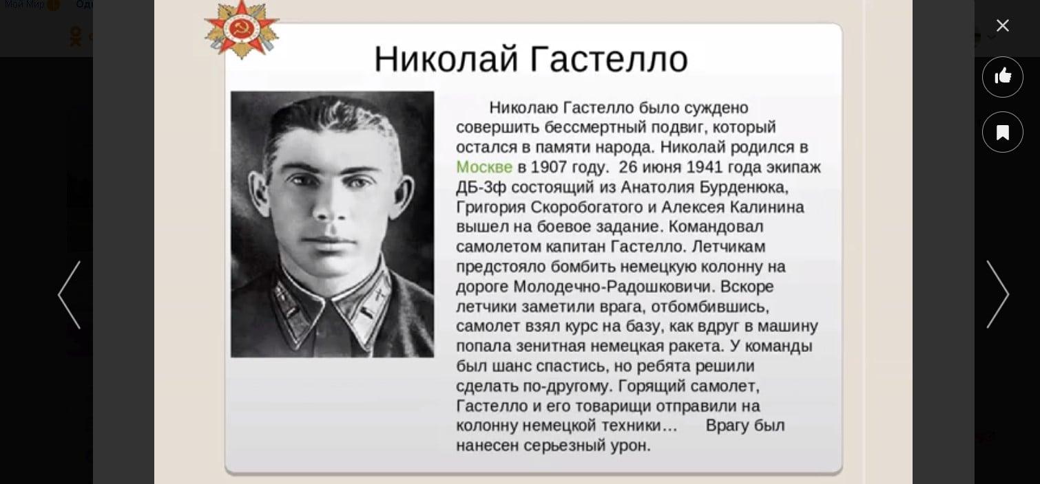 https://ic.pics.livejournal.com/yuripasholok/765139/20530801/20530801_original.jpg
