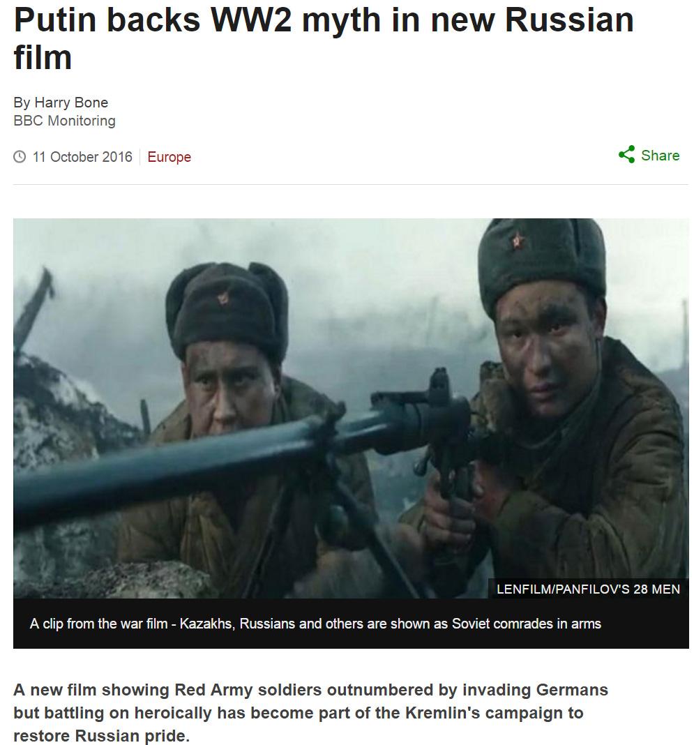Солдат показал пенис фото 513-862