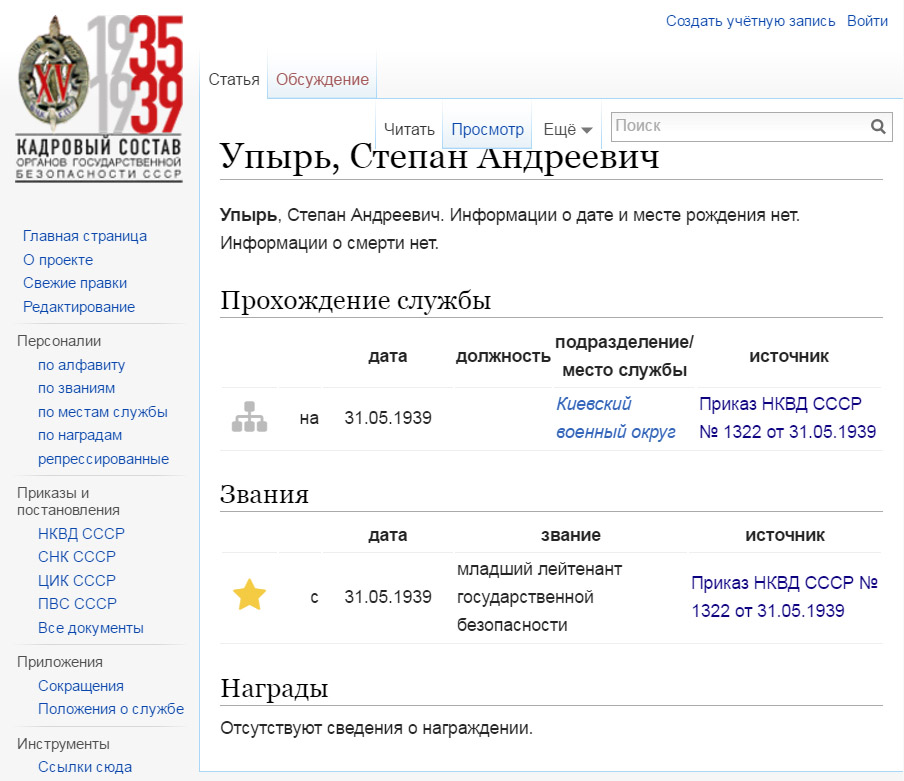 http://ic.pics.livejournal.com/yuripasholok/765139/3783367/3783367_original.jpg