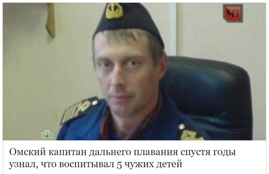 Военнослужащий повесился на Тернопольщине, - Нацполиция - Цензор.НЕТ 6210