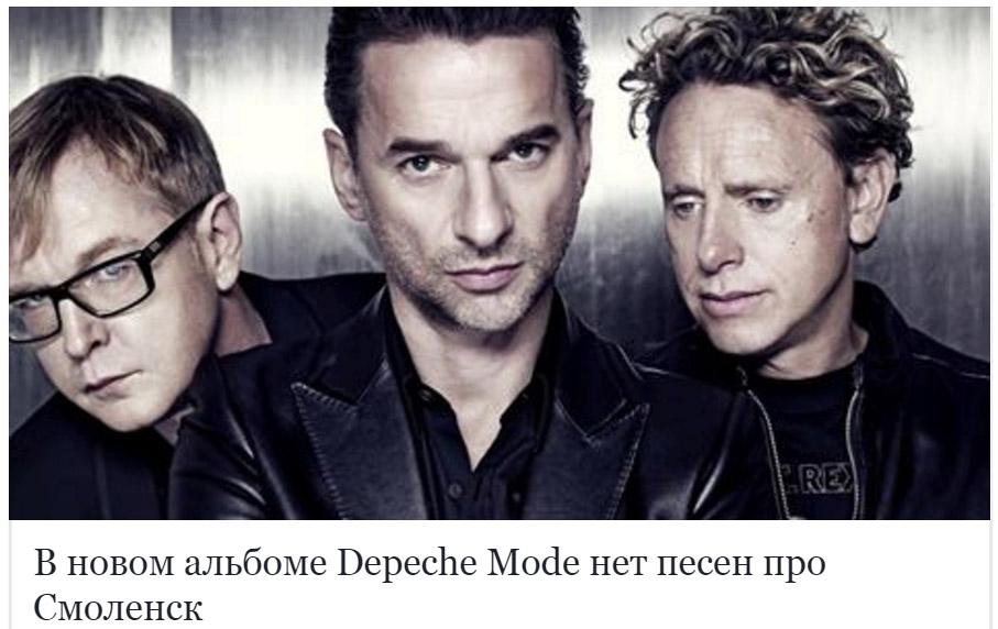 http://ic.pics.livejournal.com/yuripasholok/765139/4129605/4129605_original.jpg