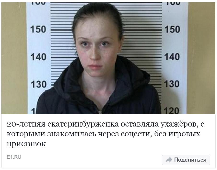 http://ic.pics.livejournal.com/yuripasholok/765139/4150269/4150269_original.jpg