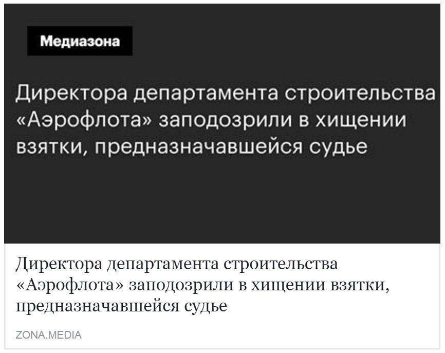 """Россия спровоцировала рекордное со времен """"холодной войны"""" количество вылетов самолетов-перехватчиков НАТО - Цензор.НЕТ 6415"""