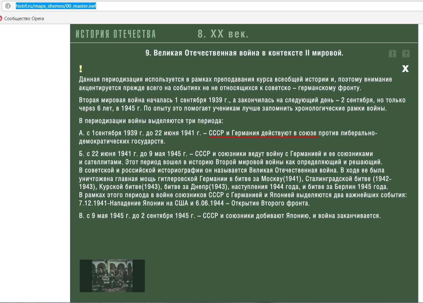 Минские соглашения еще не исчерпали себя, - посол Украины в Беларуси - Цензор.НЕТ 8660