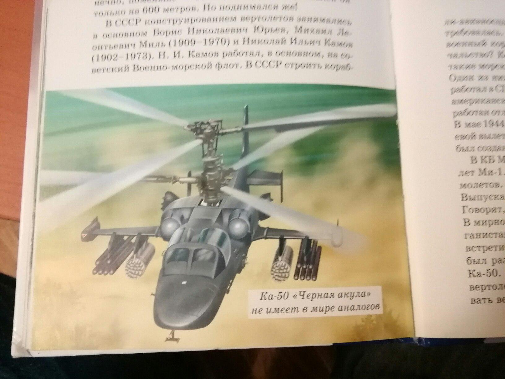 https://ic.pics.livejournal.com/yuripasholok/765139/5021077/5021077_original.jpg