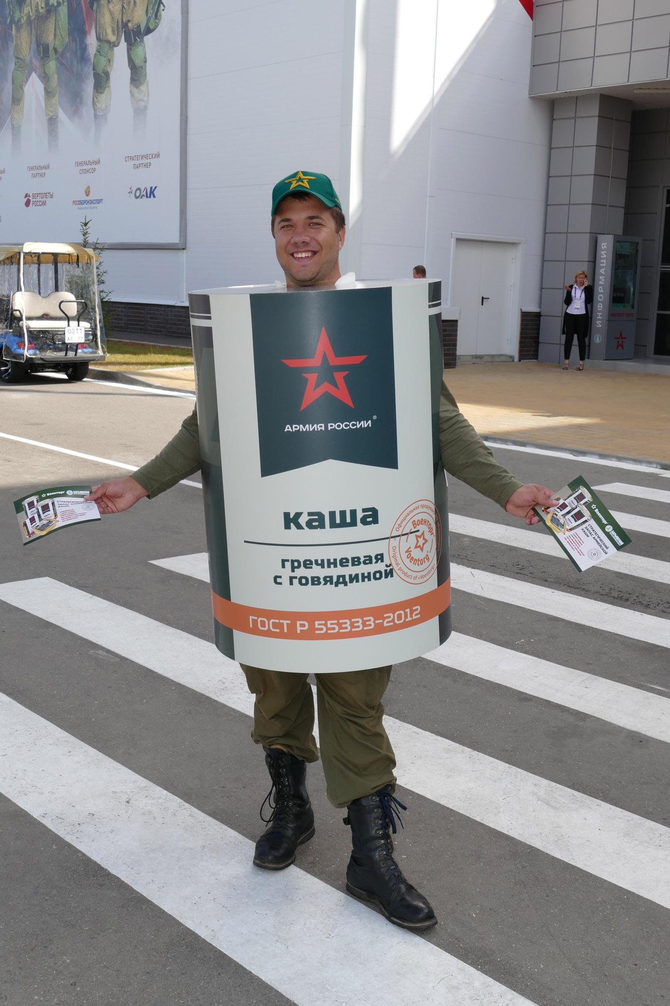Военная реформа в Украине может быть самой эффективной. Все решения проверяются боевыми действиями, - Мэттис на переговорах с Полтораком - Цензор.НЕТ 8518