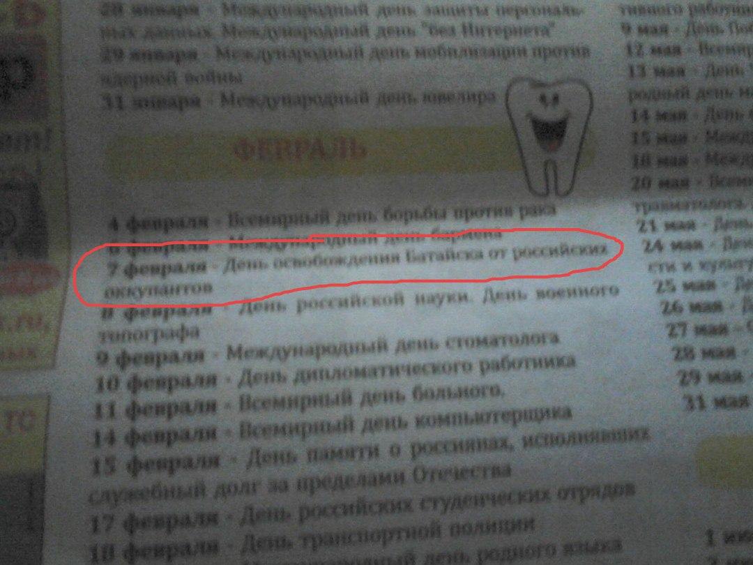 https://ic.pics.livejournal.com/yuripasholok/765139/6880466/6880466_original.jpg